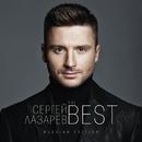 The Best (Russian Edition)/Sergey Lazarev