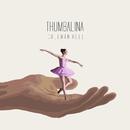 Thumbalina/Coleman Hell