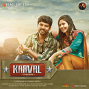 Kaaval (Original Motion Picture Soundtrack)/G.V. Prakash Kumar