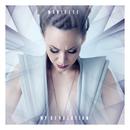 My Revolution - EP/Mariette