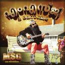 MSG: The Messenger (Malayalam) [Original Motion Picture Soundtrack]/Saint Gurmeet Ram Rahim Singh Ji Insan