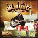MSG: The Messenger (Telugu) [Original Motion Picture Soundtrack]/Saint Gurmeet Ram Rahim Singh Ji Insan