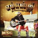 MSG: The Messenger (Tamil) [Original Motion Picture Soundtrack]/Saint Gurmeet Ram Rahim Singh Ji Insan