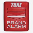 Brandalarm/Toke