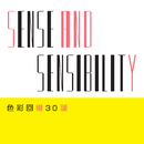 Sense and Sensibility/Sandy Lam