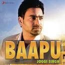 Baapu/Joggi Singh