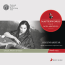 Masterworks from the NCPA Archives: Begum Akhtar/Begum Akhtar