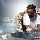 Kingpin/Ma E