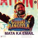 "Mata Ka Email (From ""Guddu Rangeela"")/Subhash Kapoor & Gajendra Phogat"