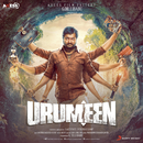 Urumeen (Original Motion Picture Soundtrack)/Achu