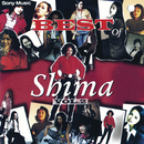Best of Shima, Vol. 2/Shima