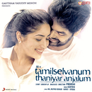 Tamilselvanum Thaniyar Anjalum (Original Motion Picture Soundtrack)/Karthik