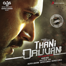 Thani Oruvan (Original Motion Picture Soundtrack)/Hiphop Tamizha