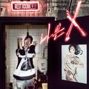 Bad X feat.JooHeon,Konsoul/J' Kyun