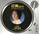 Xin Zhuang Yi Lian/Sandy Lam