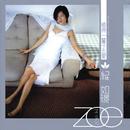 Zoe Ki/Zoe Ki
