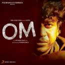 Om (Original Motion Picture Soundtrack)/Hamsalekha