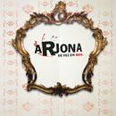 De Vez en Mes (Album Version)/Ricardo Arjona
