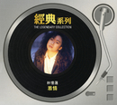 The Legendary Collection - Passion/Sandy Lam