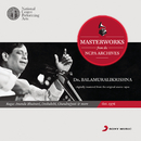 From the NCPA Archives/Dr.M. Balamuralikrishna