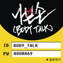 Body Talk feat.Demian/AOORA