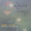 Flowing/Worship Flowing