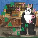 Panda Bear/Hyukoh