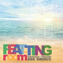 Feat-ting Room/Luke Loke