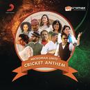Micromax Unite Cricket Anthem/Benny Dayal, Hari & Sukhmani, Akriti Kakar, Karthik, Shalmali Kholgade, Zubeen Garg, Raghu Dixit, Kavita Seth & Shakthisree Gopalan
