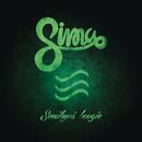 Semihyvä boogie/Sima