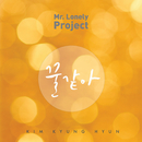 Mr. Lonely Project, Vol. 2/Kim Kyung Hyun