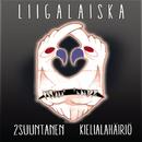 2Suuntanen Kielialahäiriö/Liigalaiska