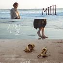 Shoes/MIIII