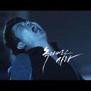 Melted Love/Yoo Sang Moo