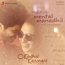 """Mental Manadhil (From """"O Kadhal Kanmani"""")/A.R. Rahman & Jonita Gandhi"""