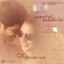 """Mental Madhilo (From """"OK Bangaram"""")/A.R. Rahman, K. Krishna Chaitanya & Jonita Gandhi"""