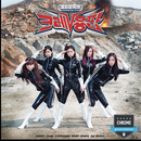 2015 2nd Mini Album 'FM'/Crayon Pop