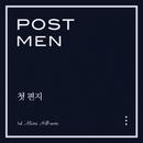 First Letter/Postmen & Vanilla Acoustic