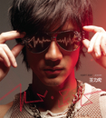 Heart Beat/Leehom Wang