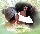 Secret Garden Drama OST (Overseas)/Ji Young Baek