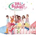 Pink Rocket/Dalshabet