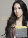 The Ultimate Collection/Karen Mok