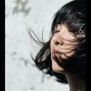 Joanna & Wang, Ruo-Lin/Joanna Wang