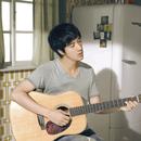 Chai Mi You Yan Jiang Cu Cha/Leehom Wang