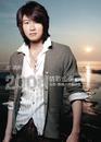 The Golden Love Songs of Chris Yu 2008/Chris Yu