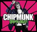 Oopsy Daisy/Chipmunk