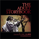Joanna Wang THE ADULT STORYBOOK Live Concert  DVD+CD/Joanna Wang