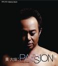 Passion/David Huang
