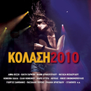 Kolasi 2010 - Digital Release/VARIOUS