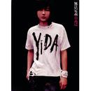 Wu Fa Ding Yi Huang Yida (Undefinable YIDA)/Yida Huang